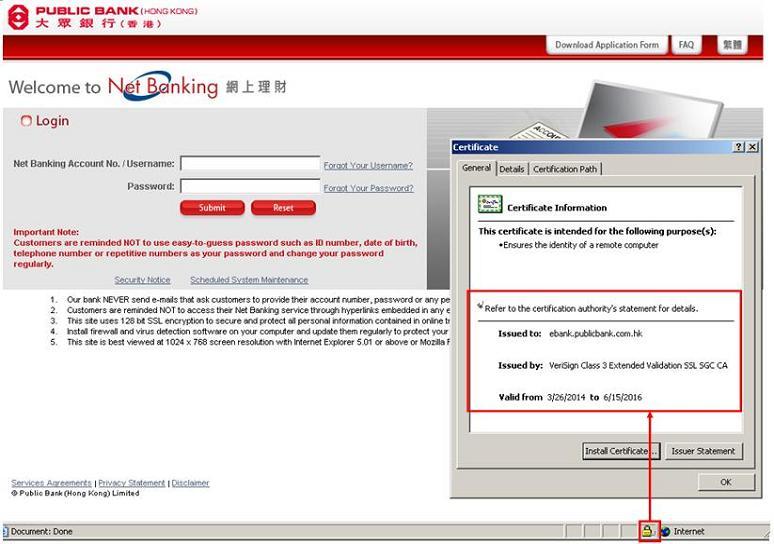 Net Banking Security Notice - Public Bank (Hong Kong)